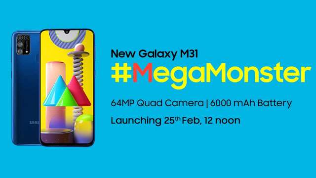 Samsung Galaxy M31 Launch on February 25 in India